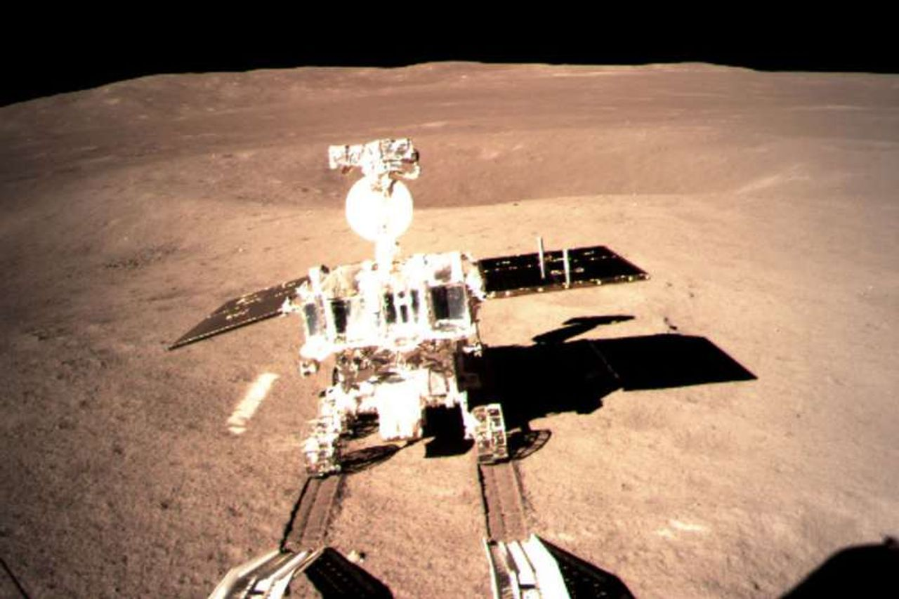 Relay satellite Queqiao key role in moon's far side