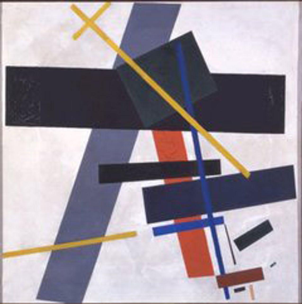 Kazimir Malevich, Supremus