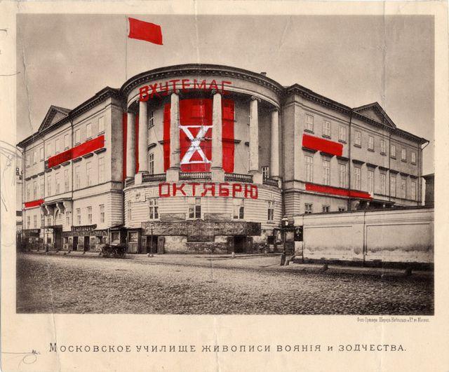 Wchutemas Wiederentdeckung Einer Revolutionaren Russischen