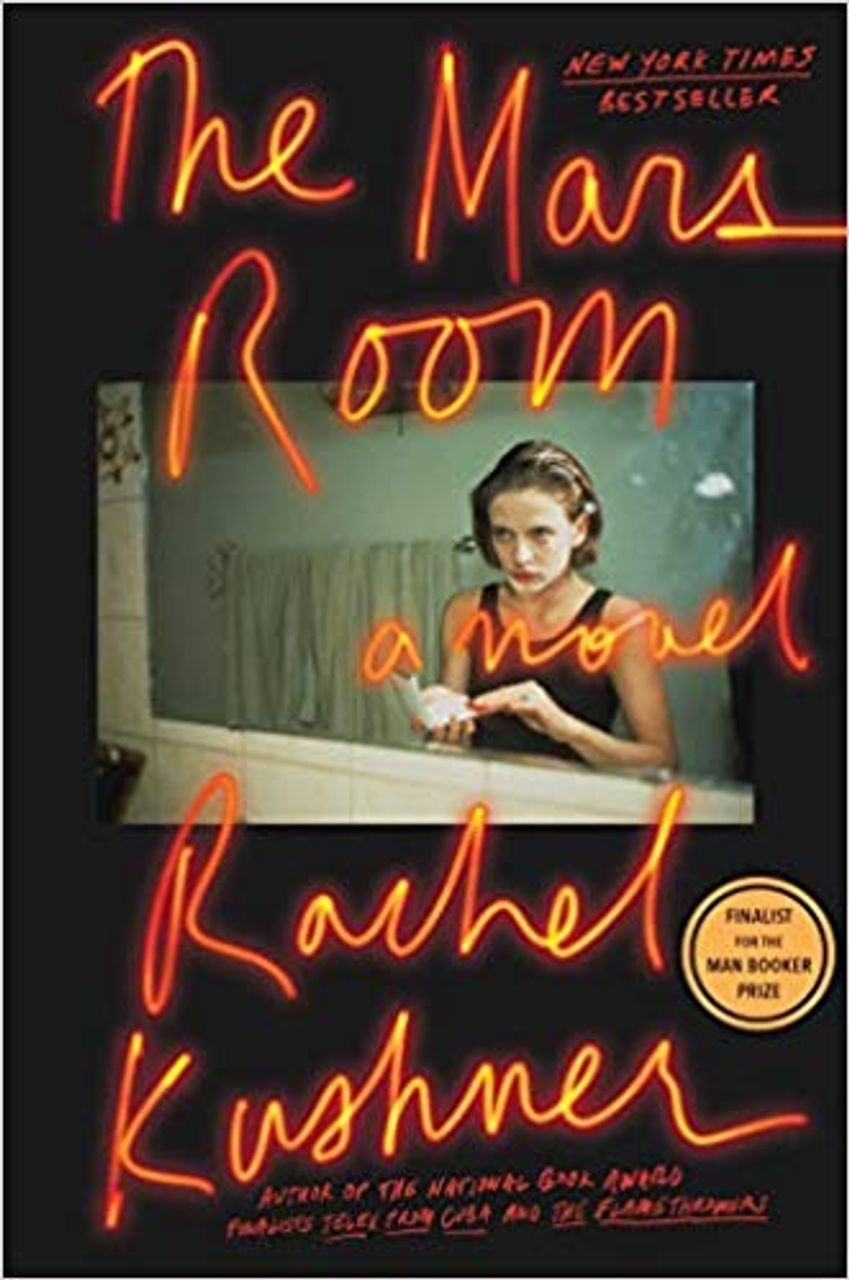 "The author asks: Is America unredeemable? Rachel Kushner's novel ""The Mars Room"""