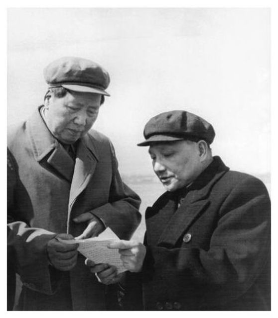 Resultado de imagen de Mao Zedong y Deng Xiaoping