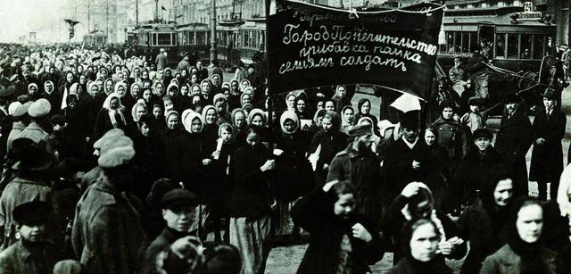 Картинки по запросу начало 20 века в россии