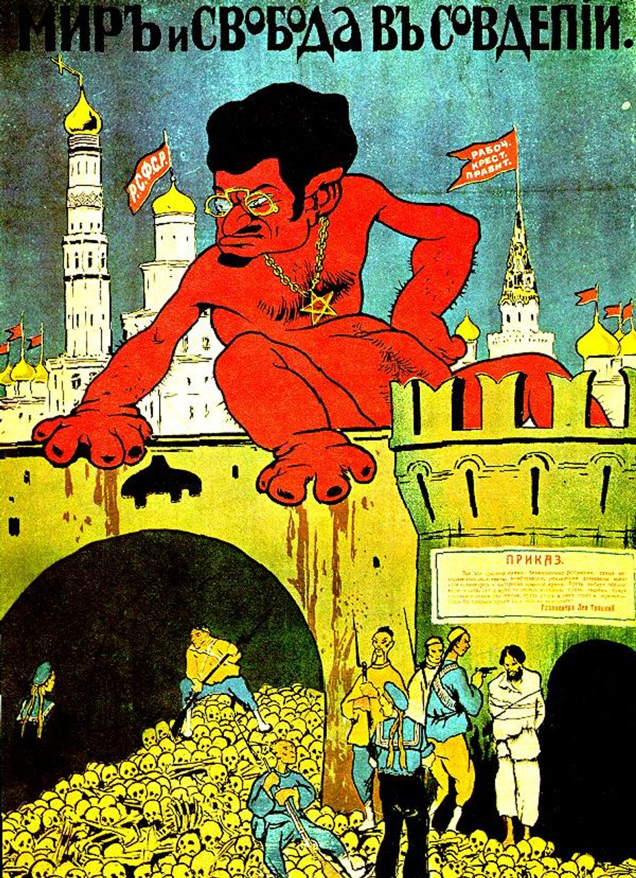 An anti-Semitic propaganda poster depicting Trotsky as a Jewish monster from 1919, the high point of the anti-Jewish pogroms by Whites and Ukrainian nationalists