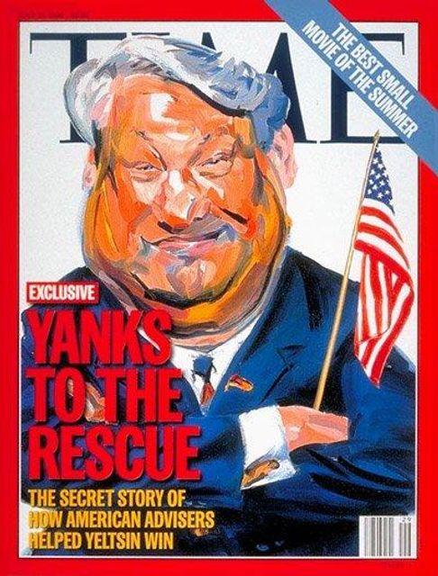 Bill Clinton And Boris Yeltsin When The White House Fixed