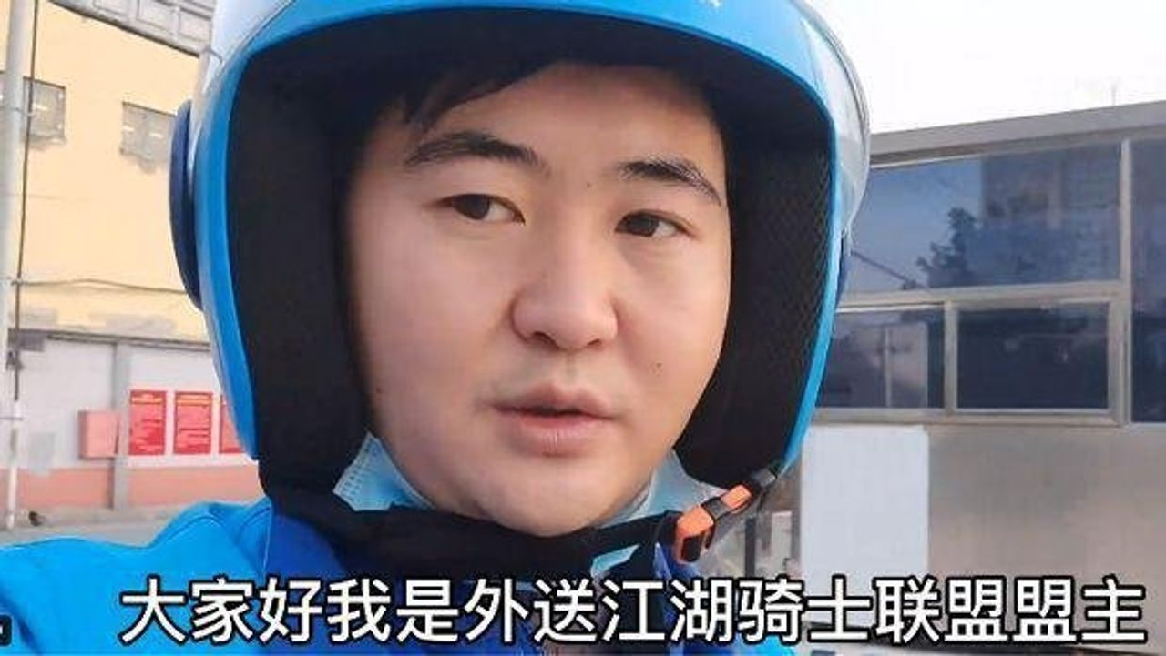 Food delivery worker in China detained for exposing working conditions