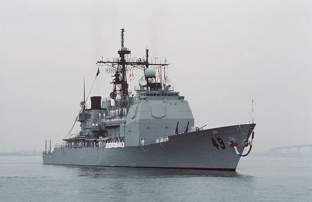 Crucero lanzamisiles