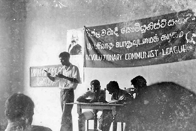 Fifty years of the Socialist Equality Party of Sri Lanka