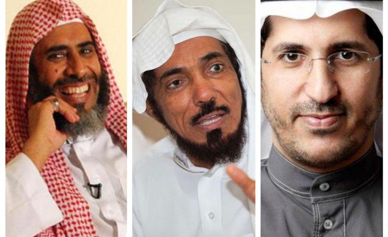 Salman al-Odah, Awad al-Qarni and Ali al-Omari